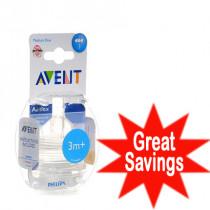 Avent Airflex Medium Flow Silicone Teats - 2 Teats