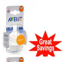 Avent Airflex Fast Flow Silicone Teats - 2 Teats